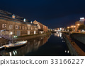 Beautiful night view of historic Otaru canal 33166227