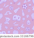Seamless pattern with cute baby toys. 33166796