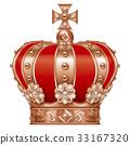 王冠 冠 皇冠 33167320