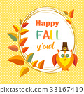 owl, autumn, leaf 33167419