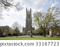 college, university, colleges 33167723