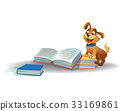 Cute god with books 33169861
