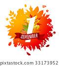 First 1 September Template Vector Illustration 33173952