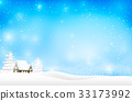 Landscape of winter tree and house snow fall 33173992