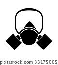 Gas mask black color icon . 33175005