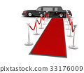 VIP red carpet leading with waiting limousine. 33176009