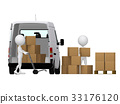 3d persons carrying the hand truck with boxes 33176120