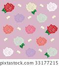 玫瑰 33177215