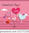 情人節,愛,情人,卡片 33177218