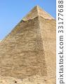 피라미드 모형 33177688