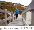 sport,workout,fitness 33179881