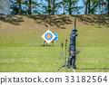 archery, game, sward 33182564