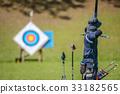 archery, game, sward 33182565