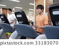 跑在體育俱樂部的兩個人 33183070