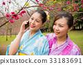 开花 女性 女 33183691