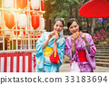 young female students wearing the kimono costume 33183694