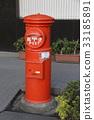 不忍池 邮筒 炮筒式邮箱 33185891