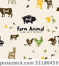 Vector Farm Animals Silhouettes Isolated   33186459