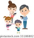家庭 家族 家人 33186802