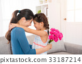 beautiful mother hug with cute little daughter 33187214