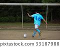 축구 33187988