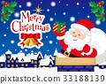 圣诞节 耶诞 圣诞 33188139