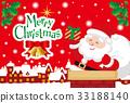 圣诞节 耶诞 圣诞 33188140