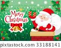 크리스마스, 벡터, 산타 클로스 33188141