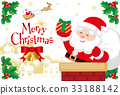 聖誕時節 聖誕節 耶誕 33188142