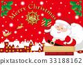 圣诞节 耶诞 圣诞 33188162