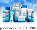 Cosmetics 33188989