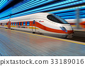 Modern high speed train at the railway station 33189016