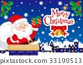 圣诞节 耶诞 圣诞 33190513