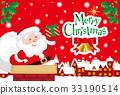 圣诞节 耶诞 圣诞 33190514