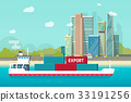 Big container ship sailing in ocean or sea port 33191256