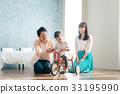 ครอบครัว 33195990