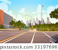 City Street Skyscraper Buildings Road View Modern 33197696