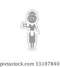 waiter beauty slim 33197840