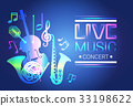 Live Music Concert Banner Colorful Style Modern 33198622