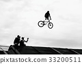 Extrem Sport. BMX bike jumping in sky on high 33200511