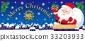 聖誕時節 聖誕節 耶誕 33203933