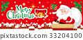 圣诞节 耶诞 圣诞 33204100