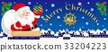 圣诞节 耶诞 圣诞 33204223