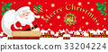 圣诞节 耶诞 圣诞 33204224