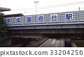 keisei, keisei line, chiba prefecture 33204256