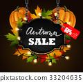 fall, sale, leaf 33204635