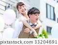 新郎 新娘 婚礼 33204691