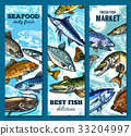 Fresh seafood and fish market sketch banner set 33204997