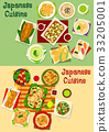 Japanese cuisine icon set for asian food design 33205001
