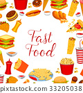 Fast food restaurant meal frame poster design 33205038